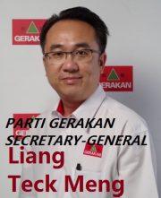 Leong Teck Meng 2