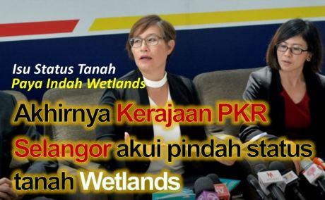 Paya Indah Wetlands - Elizaberth Wong