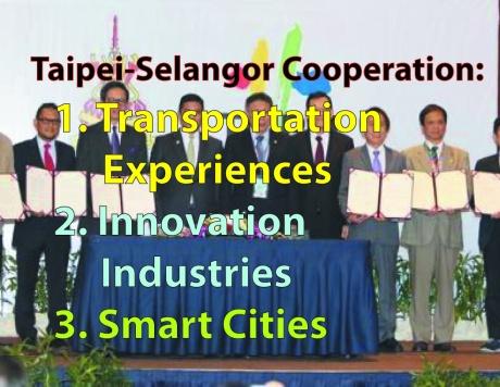 Taipei Selangor MOU 2
